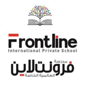 Front Line International Private School Ajman